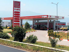 Lukoil airport Sofia
